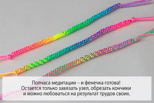 Плетение из трубочек, браслеты - сделай сам - медиаплатформа миртесен