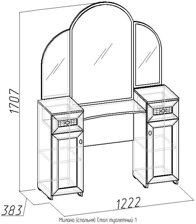 Как сделать туалетный столик: выбор модели и пошаговые инструкции
