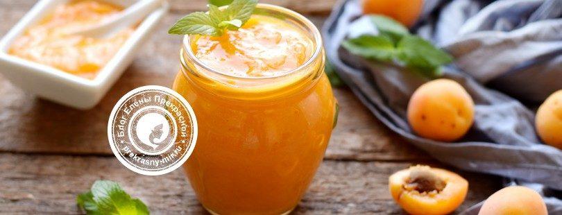 Простые рецепты приготовления пюре из абрикосов на зиму