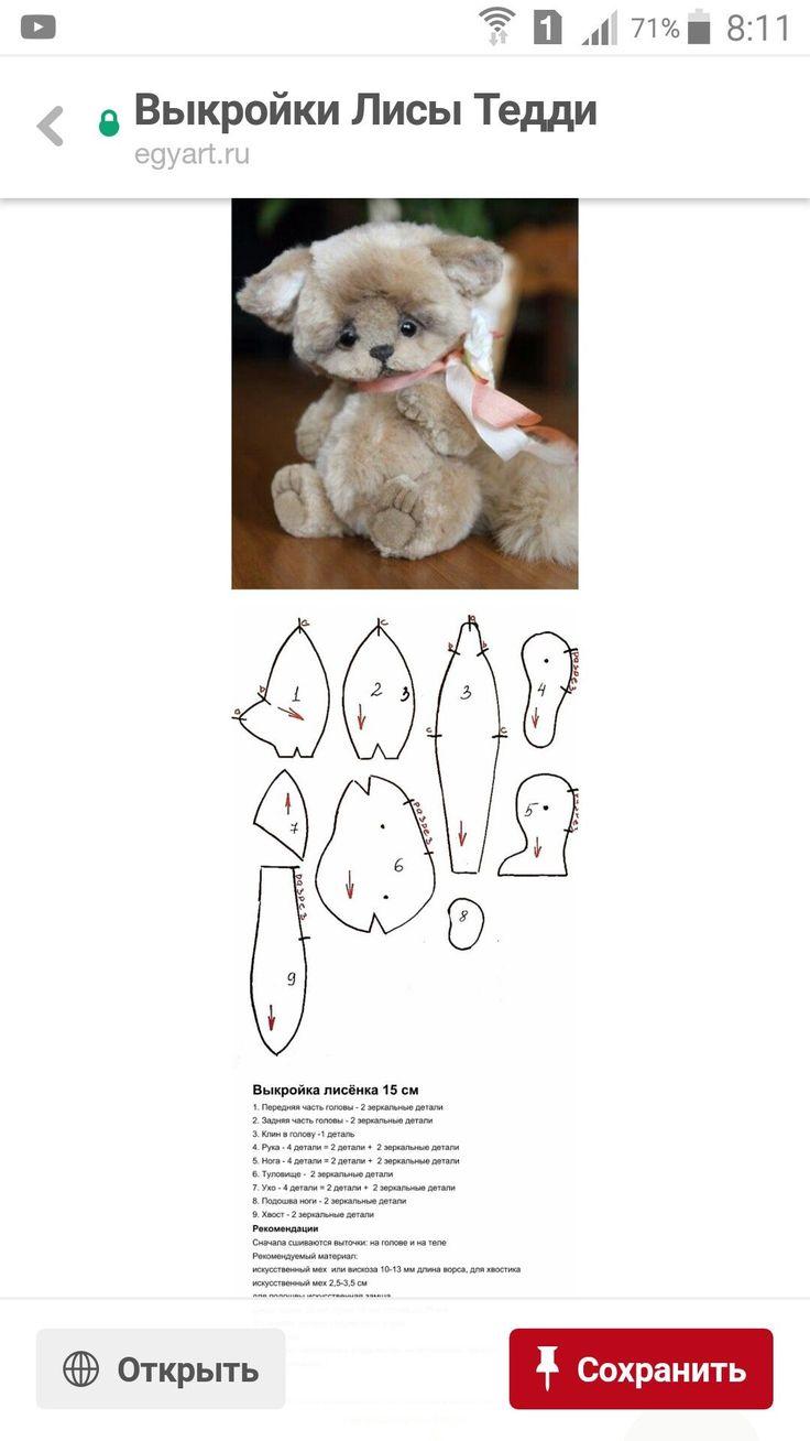 Мягкая игрушка из ткани своими руками: выкройка медведя, обзор техник изготовления с пошаговыми инструкциями
