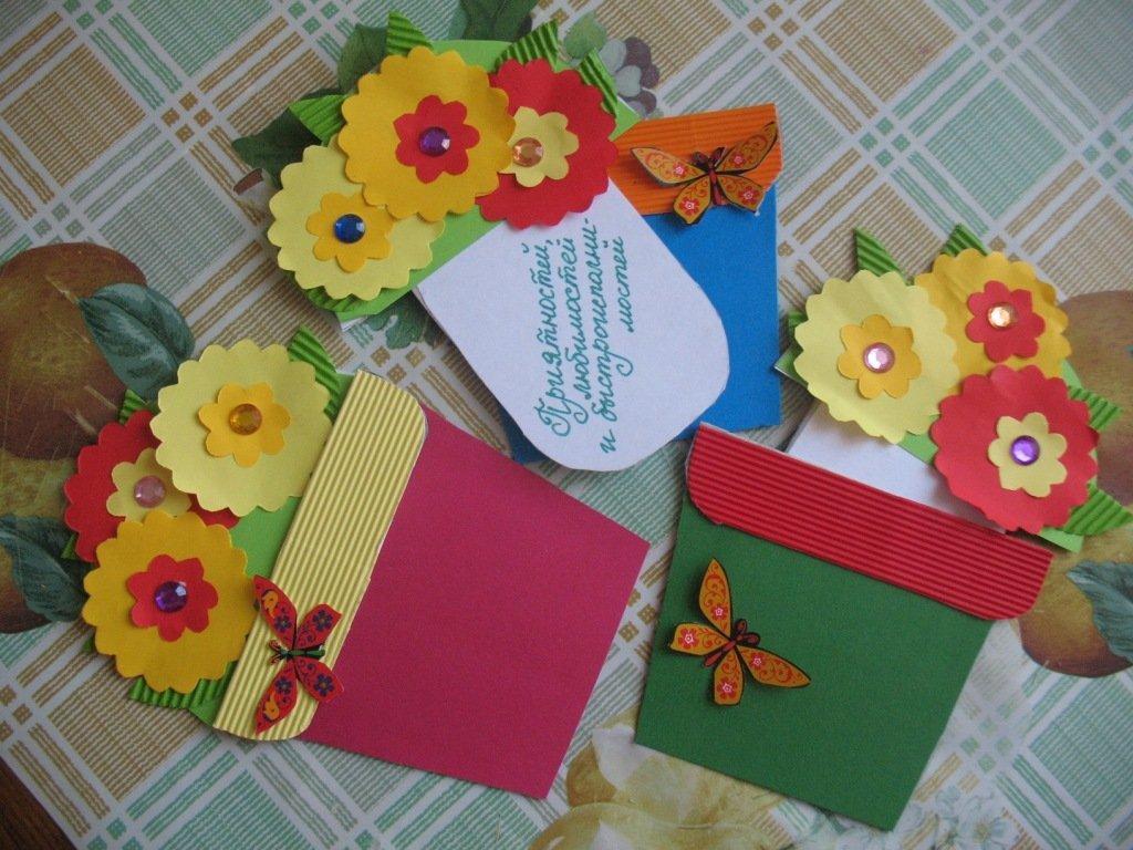 Как поздравить учителя: красивые открытки на день учителя