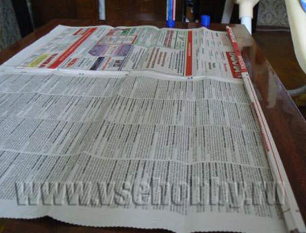 Плетёные рамки, панно - плетение из газет