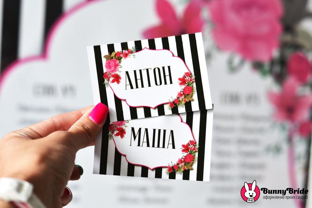 Рассадочные карточки на свадьбу своими руками