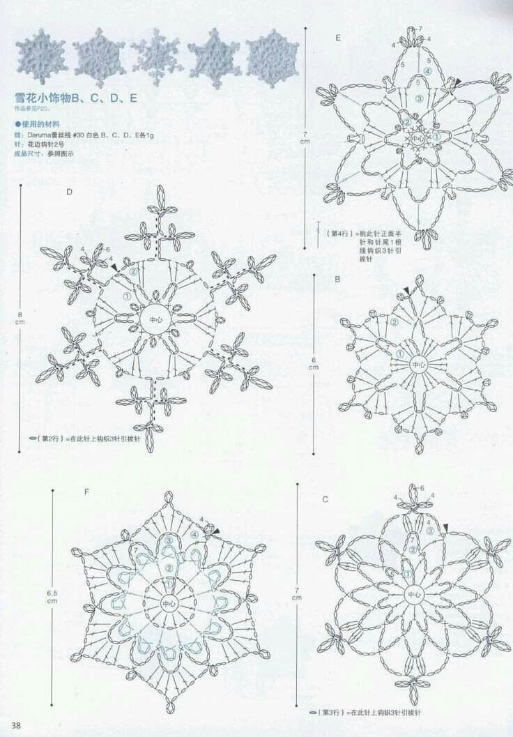 Вязание крючком снежинки - схемы и инструкции для начинающих