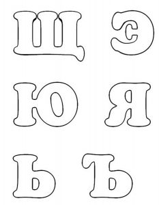 Буквы из фетра: схемы пошива и советы по подбору материалов