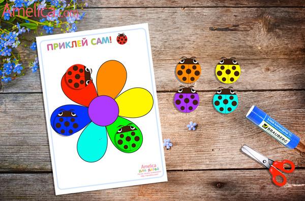 Игра учим цвета онлайн для детей 3-4-5-6-7 лет бесплатно