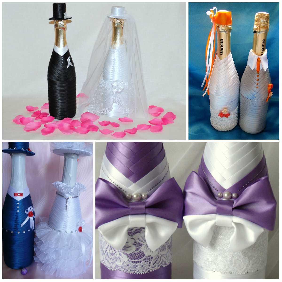 Оформление свадебного шампанского. жених и невеста. мастер-класс с пошаговыми фото