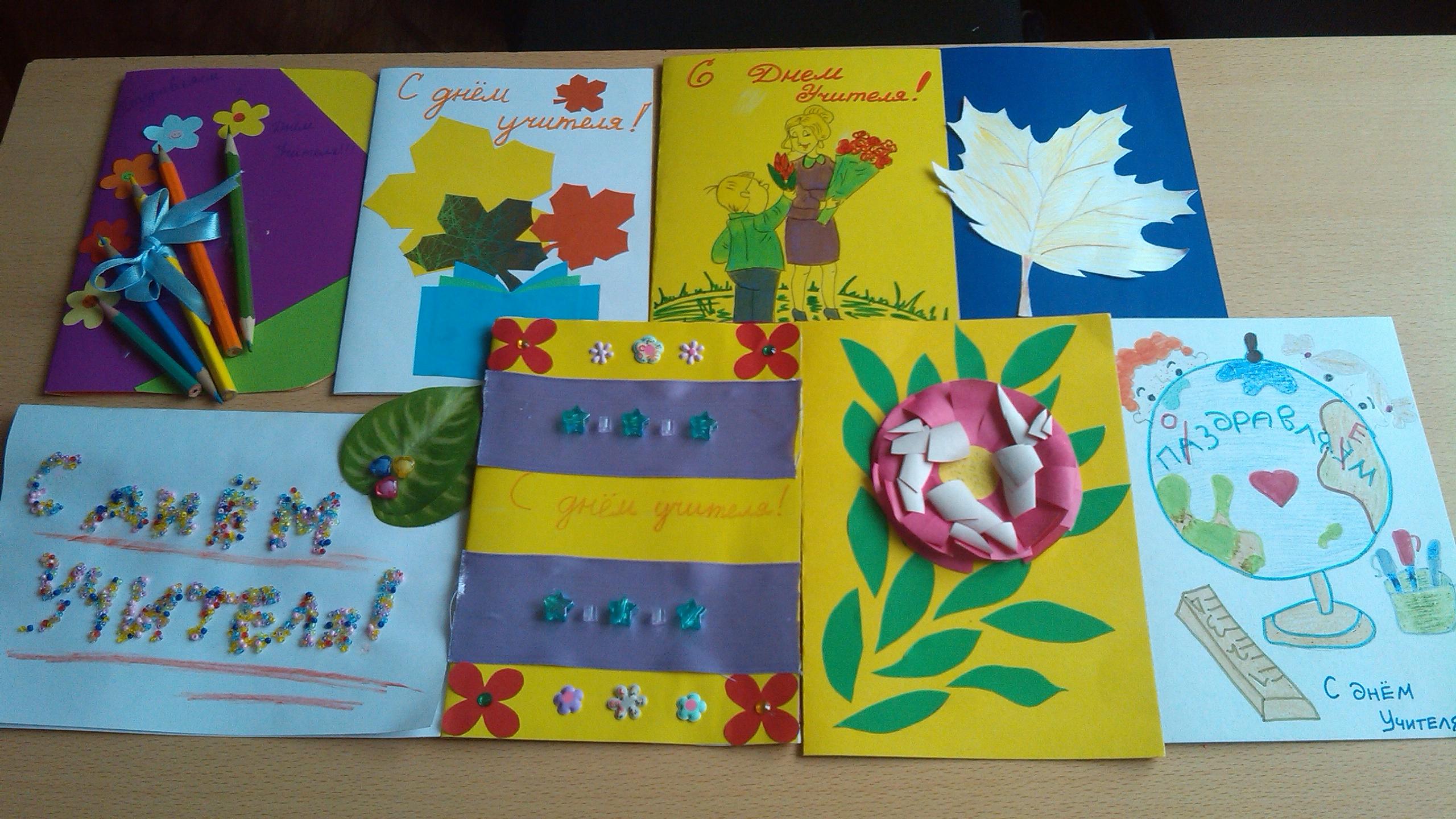 Как сделать открытку на день учителя своими руками: интересные идеи
