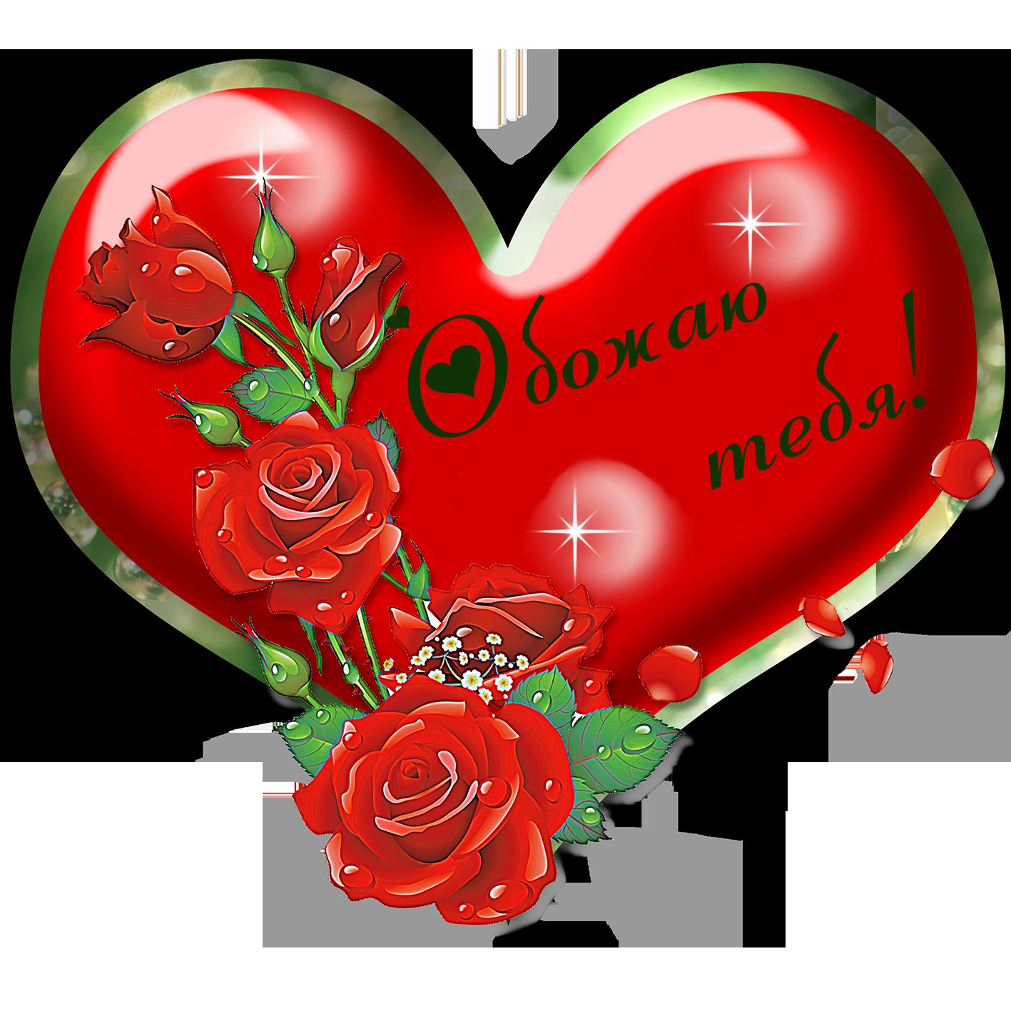 Плюшевая валентинка, сердечное деревце, кофе | страна мастеров