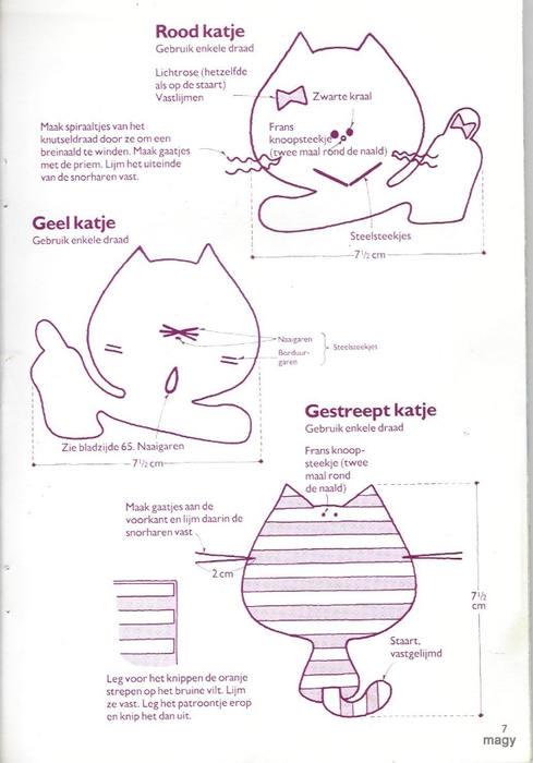 Кот из фетра своими руками, мастер класс с фото, пошагово – блог о рукоделии и моде