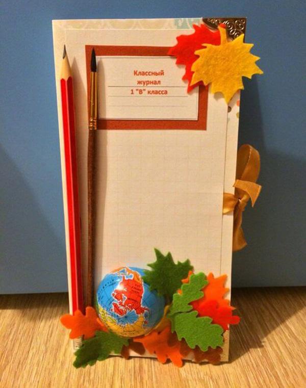 Открытка для  учителя с днем учителя: как сделать своими руками из бумаги в начальной школе | все о рукоделии