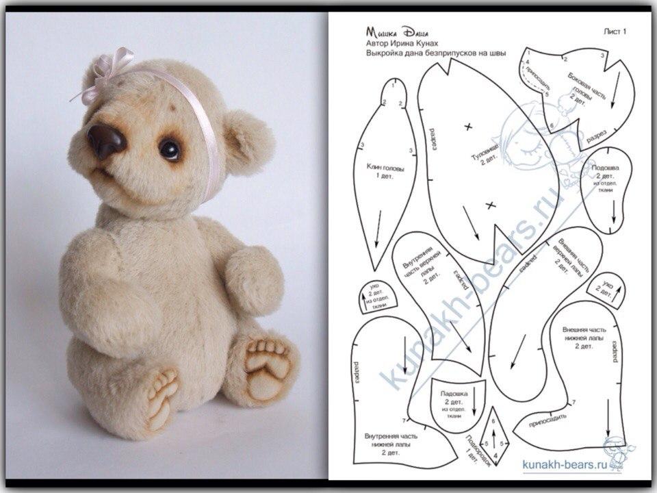 Выкройки игрушек из ткани: козы и мишки своими руками - сайт о рукоделии