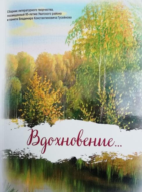 Вербное воскресение – стихи короткие, поздравления, русских поэтов, классиков для детей и взрослых. поздравления с вербным воскресением в стихах. короткие стихи для вербного воскресения
