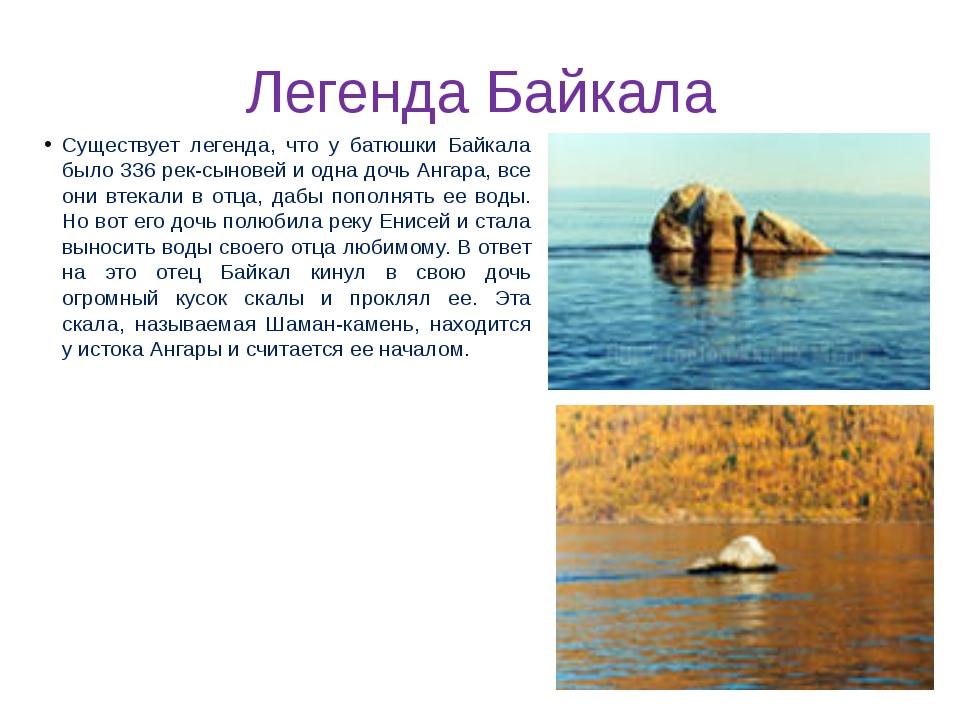 """Каменная река, авантюрин и легенды: чем может удивить нацпарк """"таганай"""" на южном урале"""