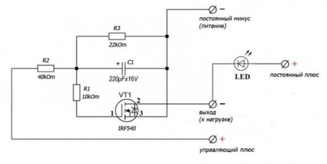 Плавное включение и выключение ламп накаливания » журнал практической электроники датагор (datagor practical electronics magazine)