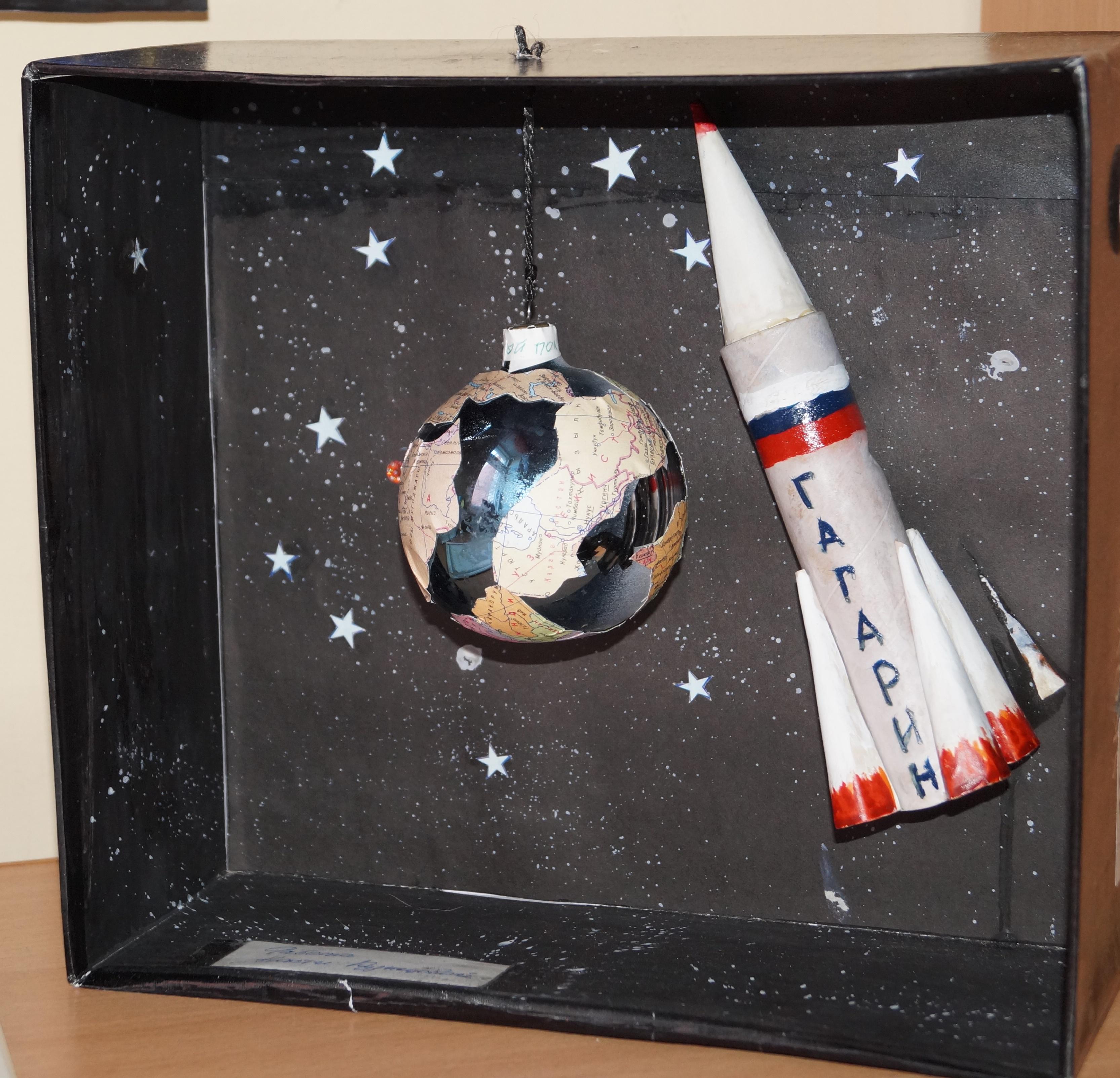 Ракета из бумаги - оригами для детей | море творческих идей для детей