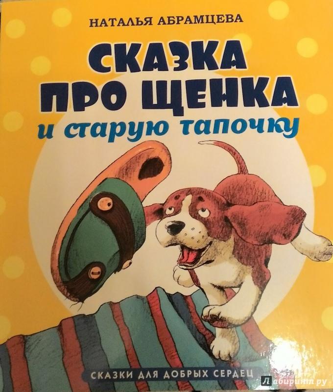 Сова - бианки в.в. сказка про важность охоты совы на мышей.