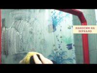 Чтобы зеркало в ванной не запотевало я просто прилепила эту... | блог марьи ивановны | яндекс дзен