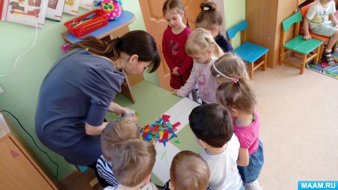 Конспект интегрированной нод «осьминожки». воспитателям детских садов, школьным учителям и педагогам - маам.ру