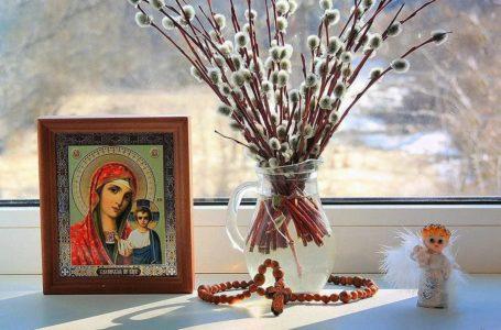 Вербное воскресенье в 2021 году: какого числа, традиции и приметы