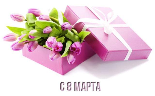 Поздравления с 8 марта сестре: красивые пожелания