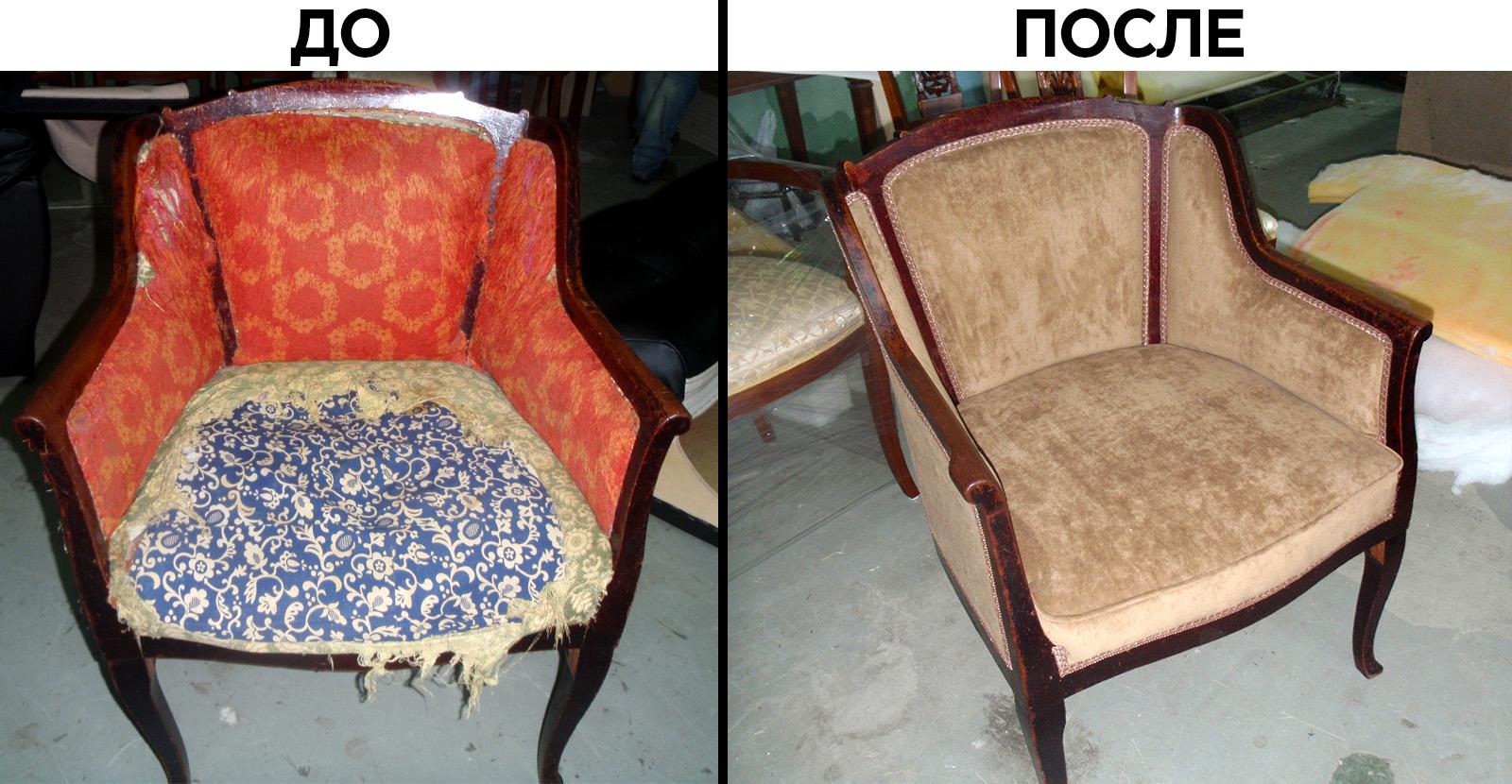 Реставрация кресла своими руками: пошаговая инструкция как переделать старое кресло, как поменять обивку