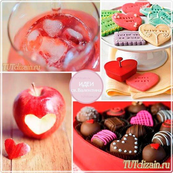 Печенье «валентинки» - 23 пошаговых фото в рецепте