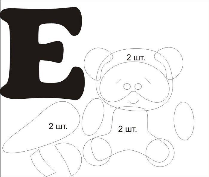 Алфавит из фетра - игрушки своими руками - страна мам