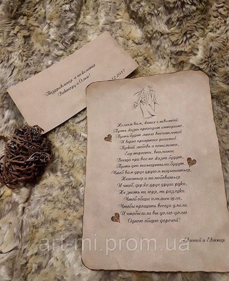 Типы русского письма | о жизни слов