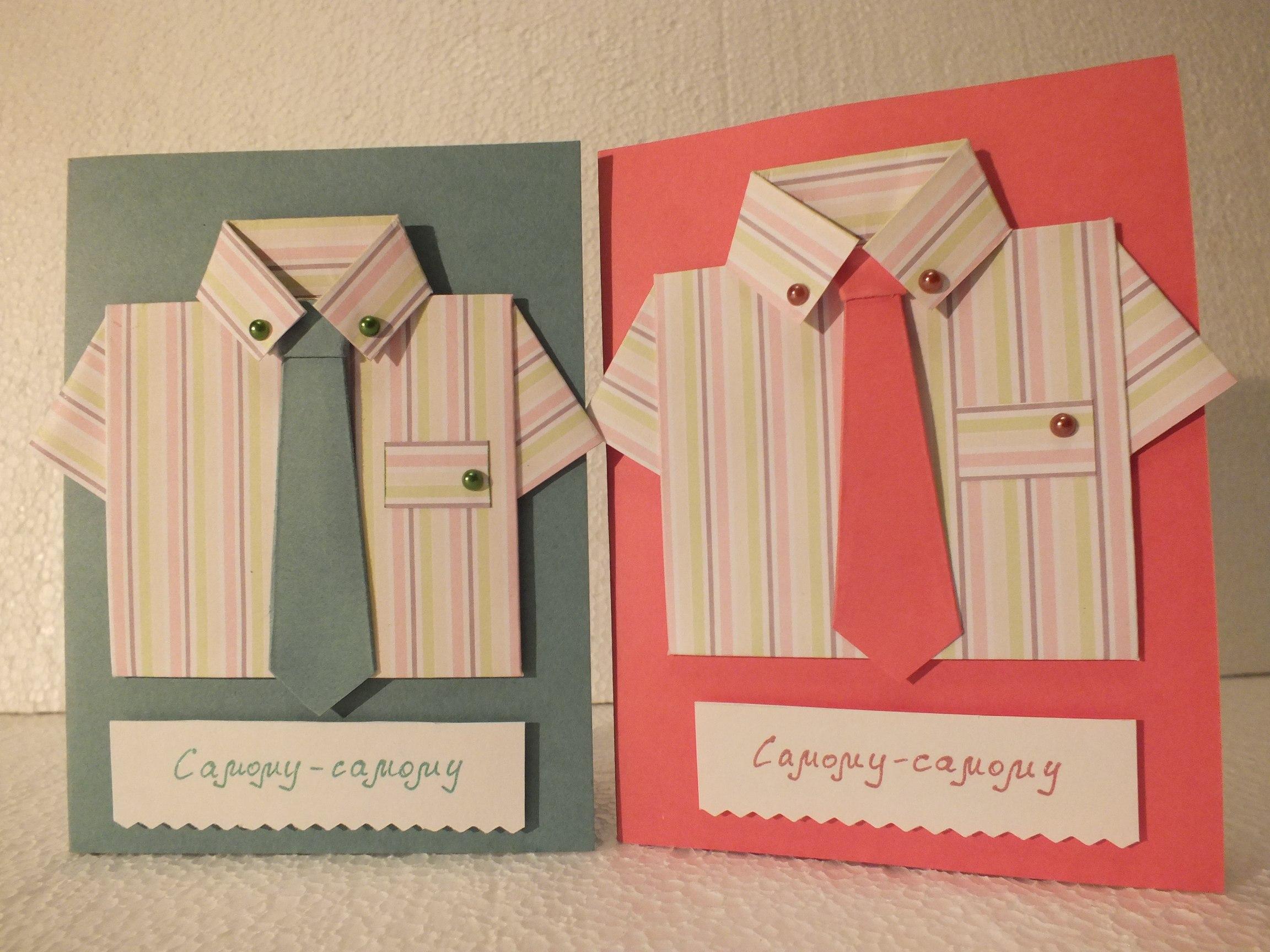 Открытка-рубашка своими руками: пошаговая инструкция. открытка-рубашка: мастер-класс