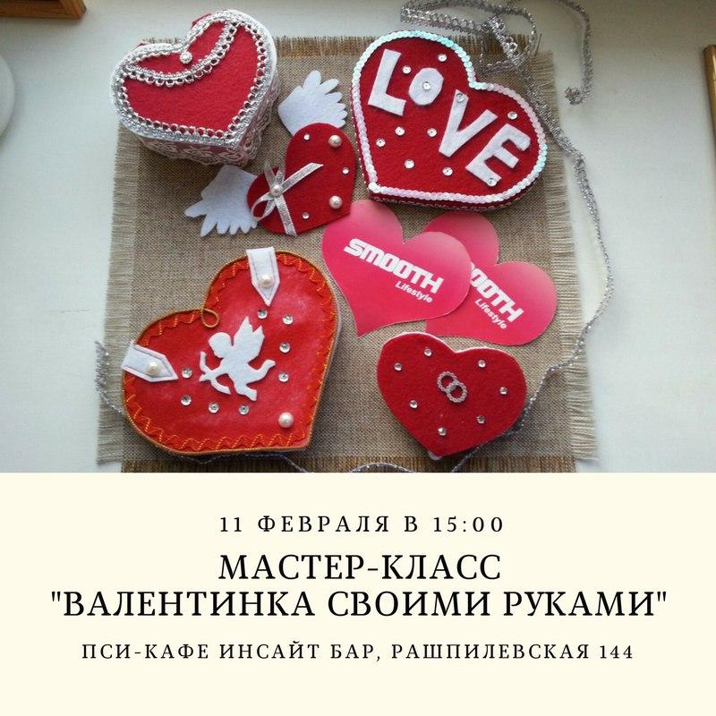 ᐉ валентинка с вкусным содержанием - своими руками -