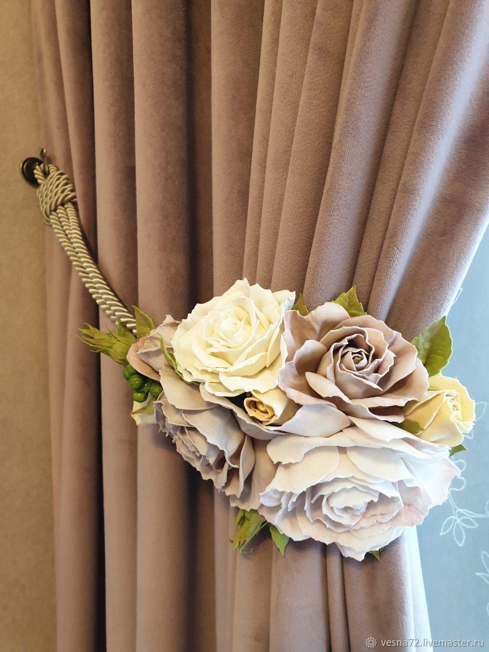 Подхваты для штор +100 фото оригинальных идей для декора