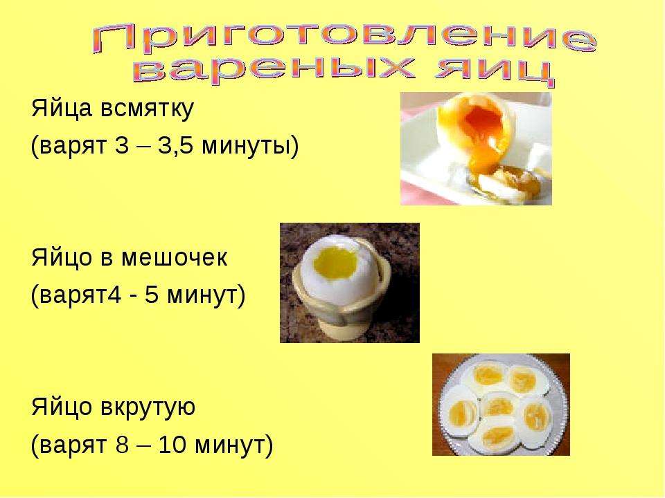 """Креативные мешочки с яйцами """"подарочные"""""""