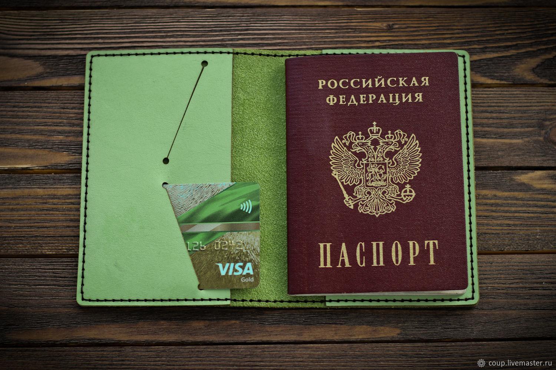 Бизнес на обложках для паспорта
