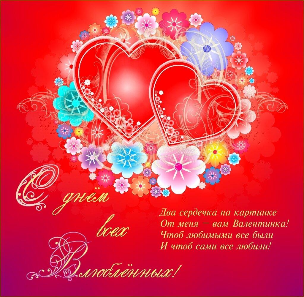 Валентинки своими руками станут прекрасным подарком на 14 февраля