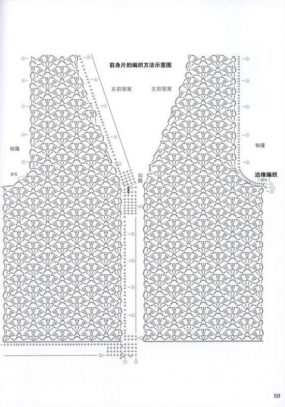 Подборка схем для вязания безрукавки крючком
