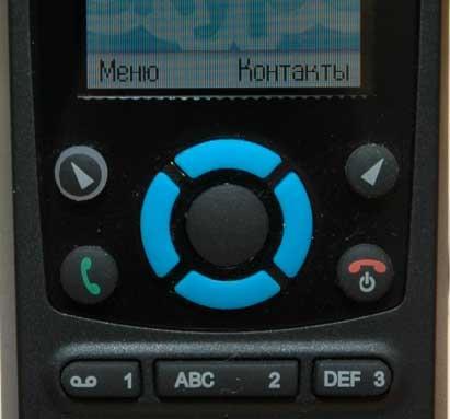 Скачать скайп на телефон бесплатно на русском | skype на телефон
