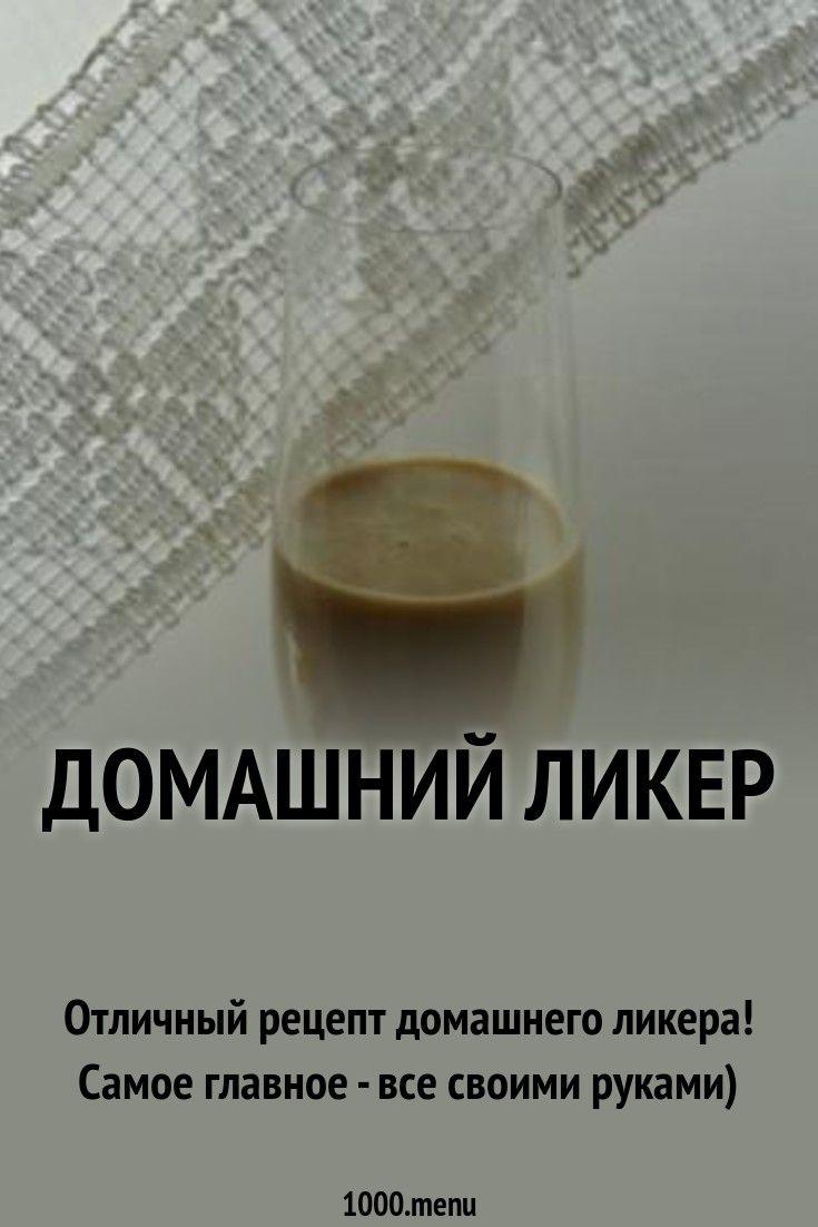 """Домашние сосиски """"сочные"""""""