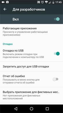 Androidscreencast – управление телефоном с разбитым экраном | it-handbook.ru