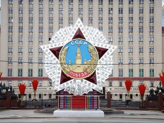 9 мая – 76 годовщина победы