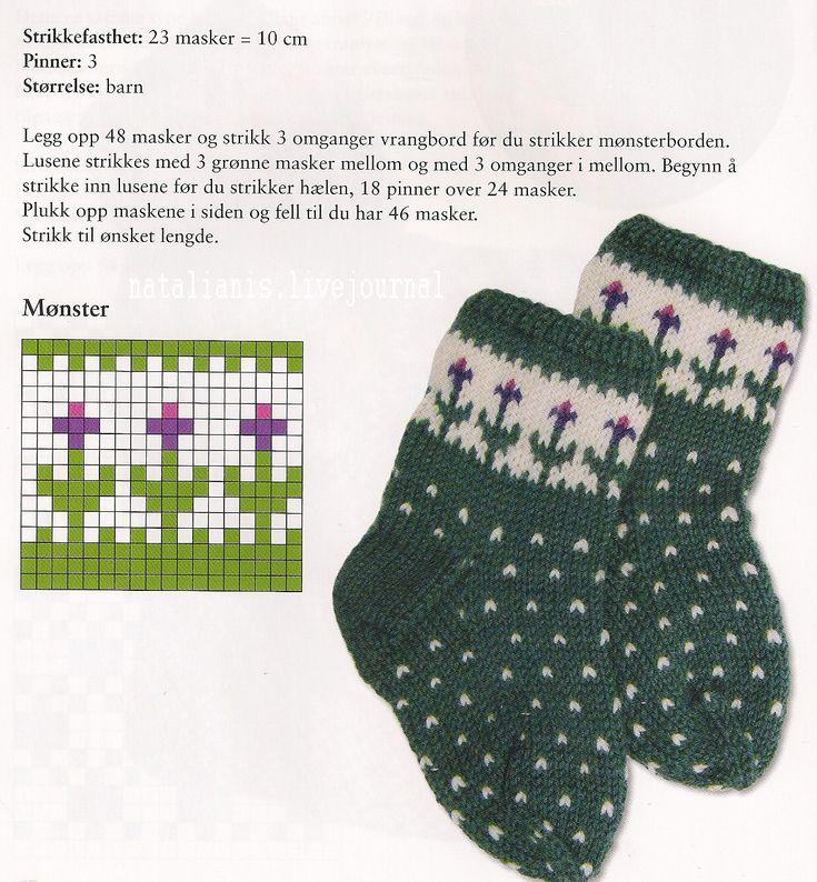 Шведские носочки syltasockor спицами - вязание - страна мам
