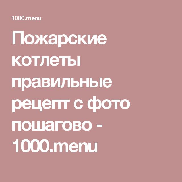 Медовые козинаки из грецких орехов рецепт с фото пошагово - 1000.menu
