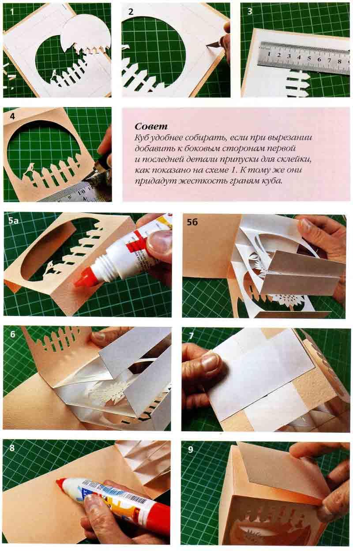Открытка-туннель 3D