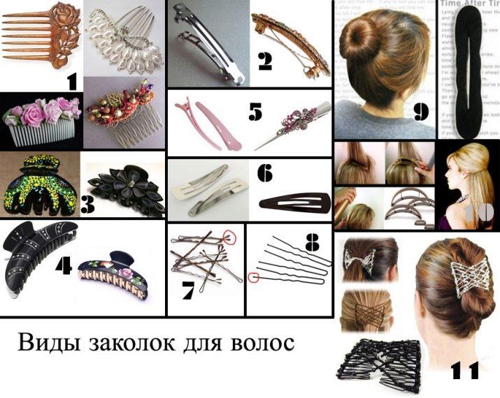 Виды заколок: названия с картинками. особенности каждой заколки. как ее крепить, как создавать причёски с ней?
