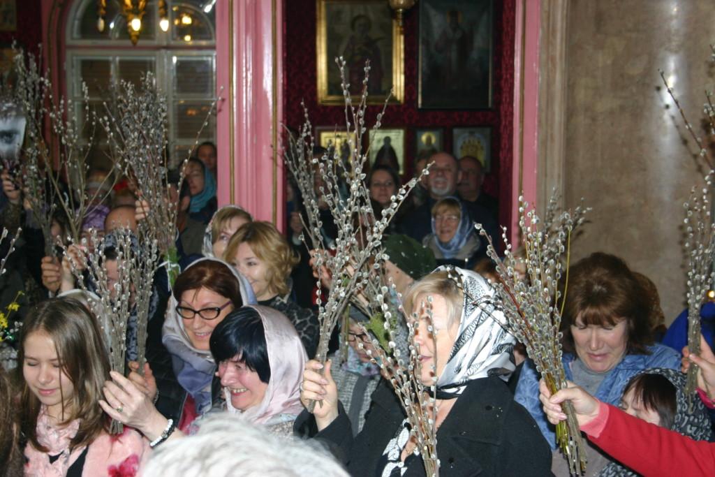 Вербное воскресенье, вход господень в иерусалим - церковный праздник