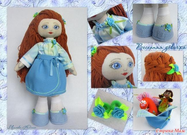 Куклы тильды своими руками мастер класс .  кукла тильда выкройка мастер класс. одежда для куклы большеножки. кукла большеножка: как ее изготавливать