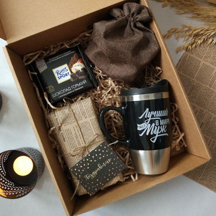 Новые 32 идеи как сделать подарок в подарке и удивить