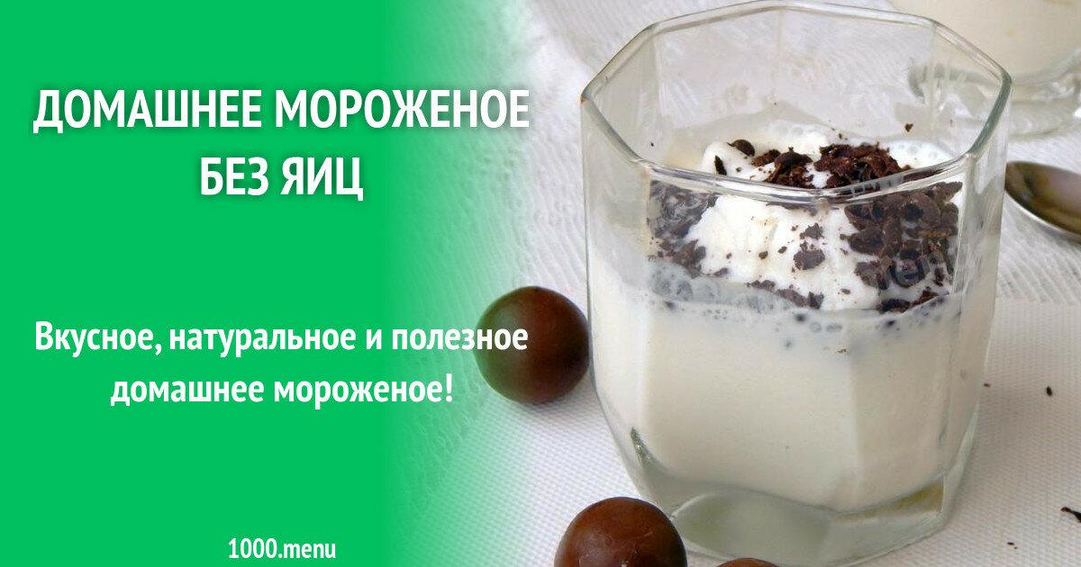 Как сделать козинаки в домашних условиях: рецепты приготовления :: syl.ru