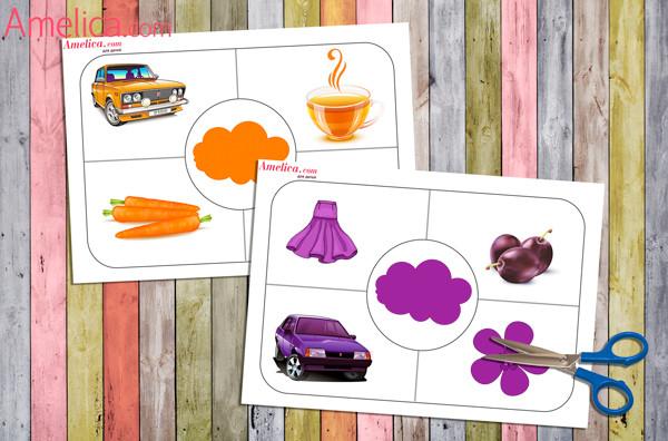 Развивающая игра учим цвета для детей для скачивания и распечаткиamelica