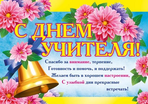 С 1 мая (днем всех трудящихся): красивые поздравления в стихах и прозе